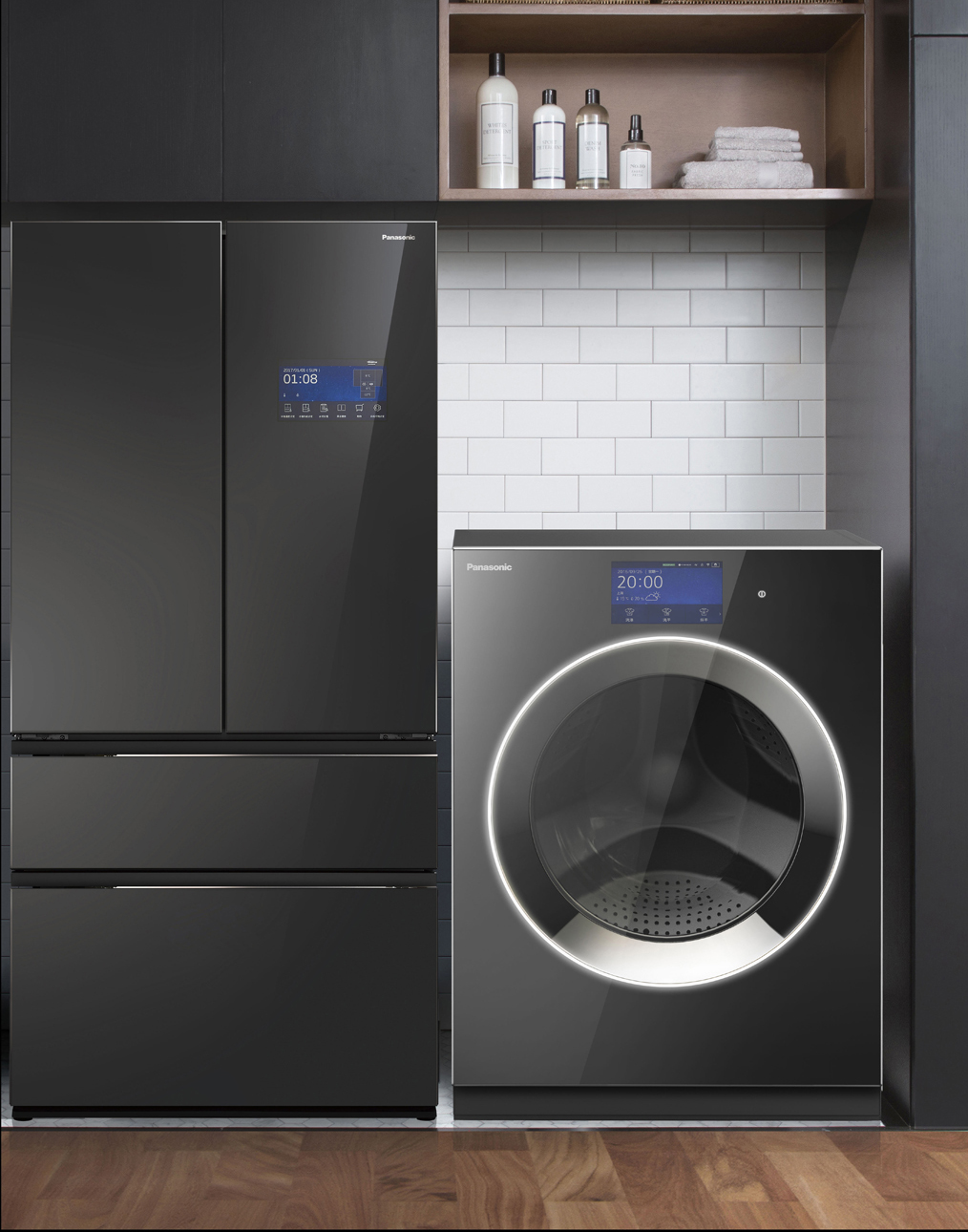 Panasonic Home Appliances AWE 2018