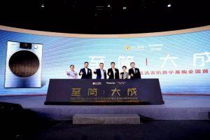 Panasonic Alpha Launch